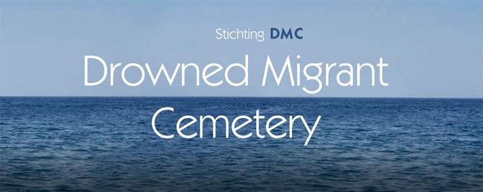 Stichting DMC op Radio 1